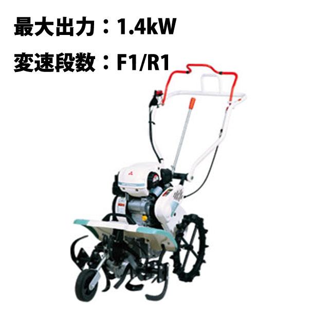 三菱 ガスミニ耕耘機 ELF20H
