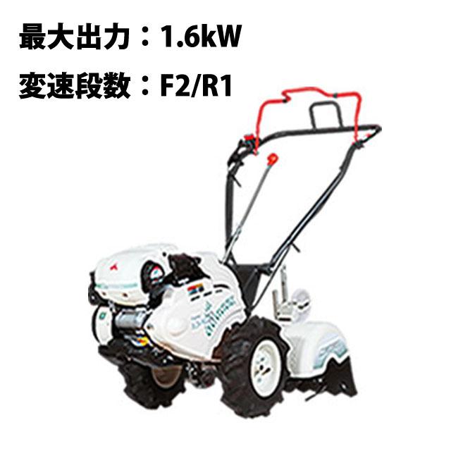 三菱 ガスミニ耕耘機 ELR20