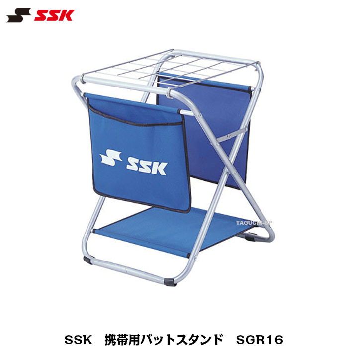 SSK エスエスケイ 携帯用バットスタンド SGR16 【グラウンド備品】