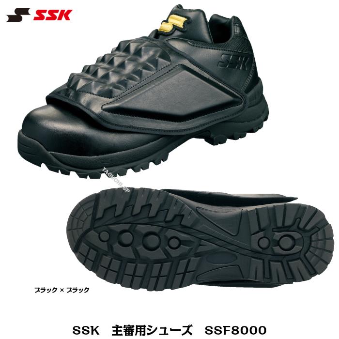 SSK エスエスケイ 審判用 アンパイア用 主審用シューズ ブラック×ブラック SSF8000 24.5cm~30.0cm【審判用品】