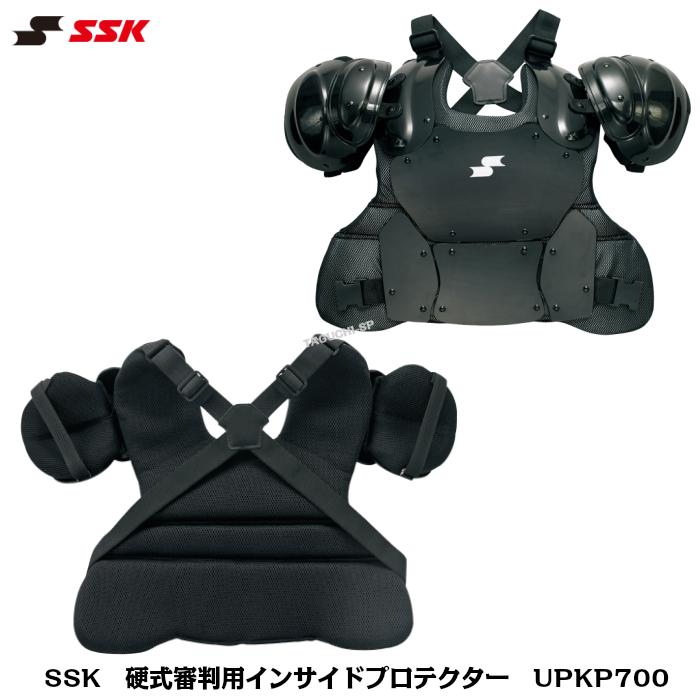 SSK エスエスケイ 審判用 アンパイア用 硬式審判用インサイドプロテクター UPKP700【審判用品】