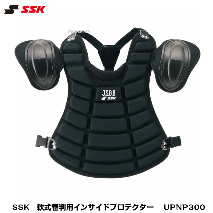 SSK エスエスケイ 審判用 アンパイア用 軟式審判用インサイドプロテクター UPNP300【審判用品】