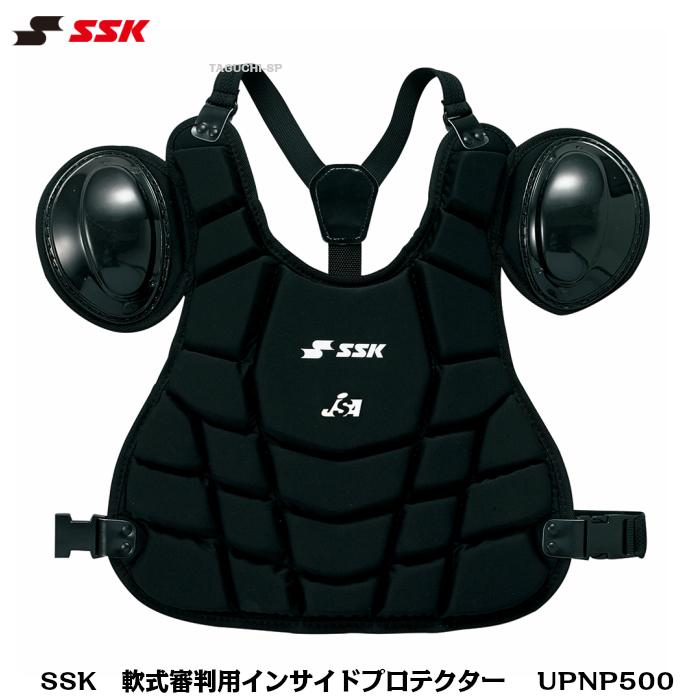 SSK エスエスケイ 審判用 アンパイア用 軟式審判用インサイドプロテクター UPNP500【審判用品】