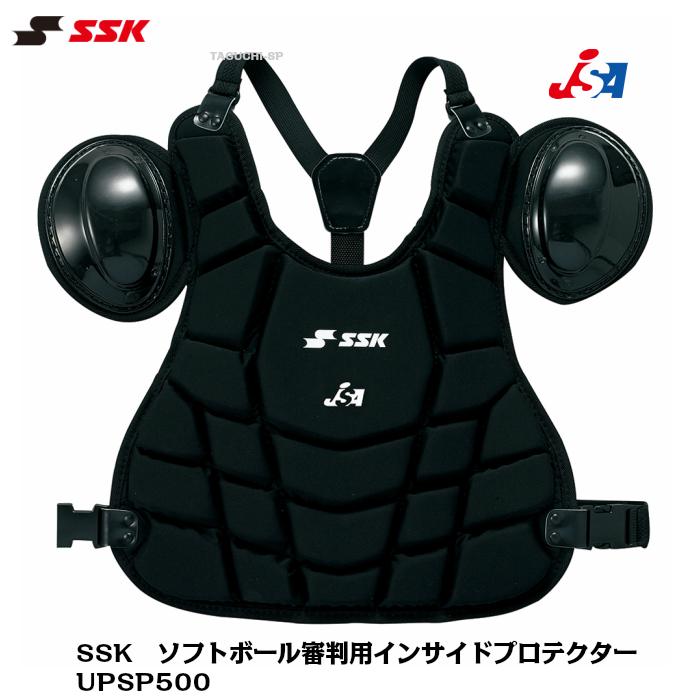 SSK エスエスケイ 審判用 アンパイア用 ソフトボール審判用インサイドプロテクター UPSP500【審判用品】