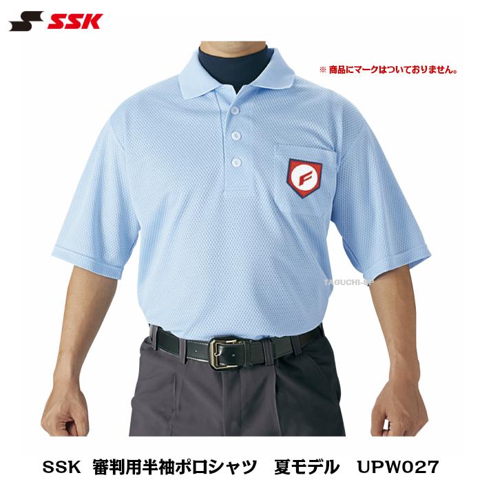 SSK エスエスケイ 定価の67%OFF 野球審判用 アンパイア用 半袖ポロシャツ 夏モデル UPW027 S~XO2 激安卸販売新品 ※日本高野連指定仕様 審判用品 パウダーブルー