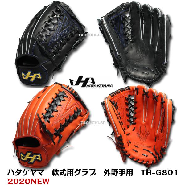 【2020年モデル】ハタケヤマ 軟式グラブ 外野手用 TH-G801 ブラック Vオレンジ