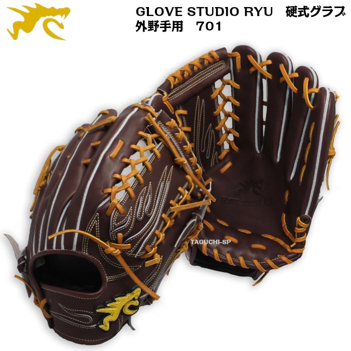 栃木 市 学童 野球 したらば