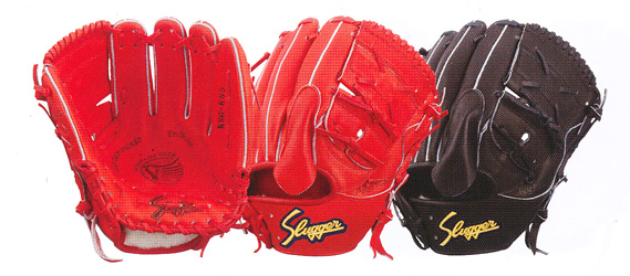 【久保田スラッガー】KSG-K-65【硬式グローブ】【投手用】ピッチャー用(小)【野球】 24PSと同じサイズ