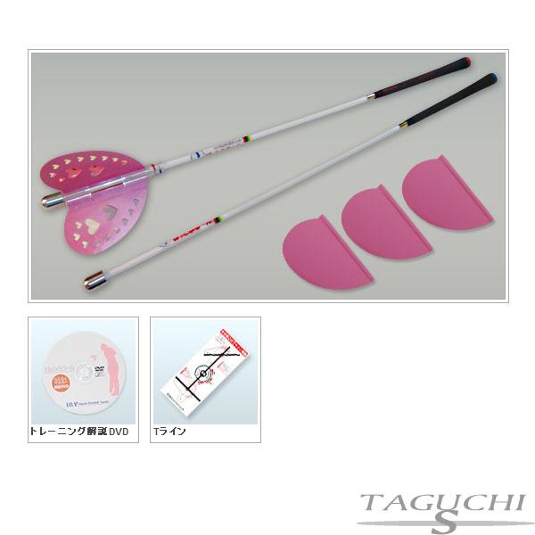 【理想のスイングを求める野球 ゴルフの練習をされる方に最適】ぱっとふる~ん(ピンク) patofurun-p
