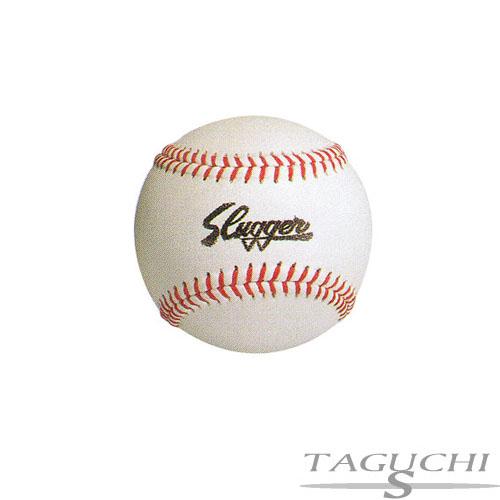 久保田スラッガーボール ba5【ボール】