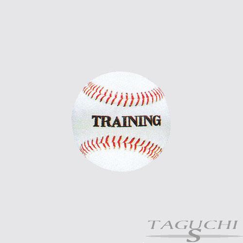 久保田スラッガートレーニング用ボール ba6【ボール】