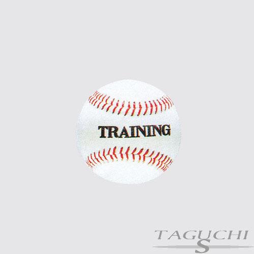 久保田スラッガートレーニング用ボール ba7【ボール】