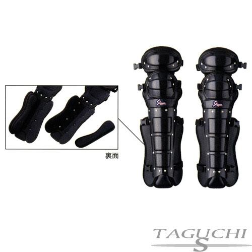 久保田スラッガーアンパイ用品インサイドレガーツWカップ 370mm・590mm ul110【審判用品】