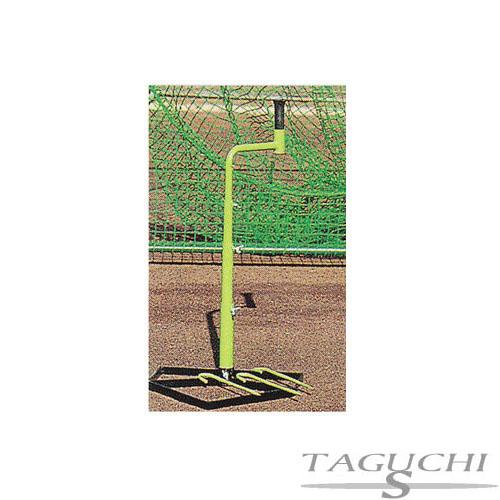 久保田スラッガーバッティングTベース型 y13【バット小物】