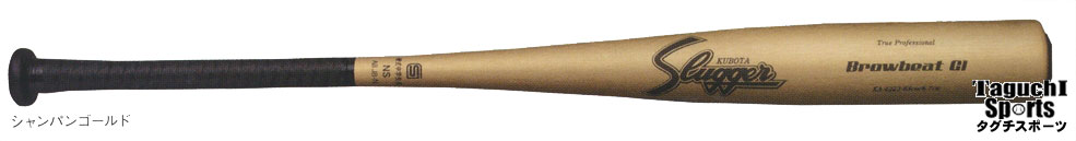 久保田スラッガー 野球硬式金属バット Browbeat G1 BAT-67【硬式金属バット】
