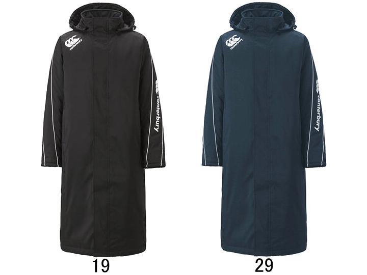 2018年秋冬モデル【カンタベリー】CANTERBURY インサレーション 中綿入りフード付きロングコート RG78515 ベンチコート ラグビー メンズ