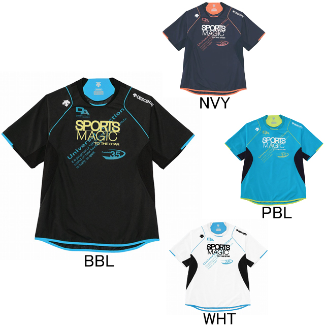 Volleyball Sports Magic short-sleeved practices stop piste DVB-3421