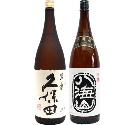 久保田 萬寿 1800ml 八海山  吟醸 1800ml 2本セット 日本酒飲み比べセット