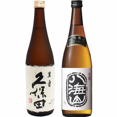 久保田 萬寿 720ml 八海山 吟醸 720ml 2本 日本酒飲み比べセット