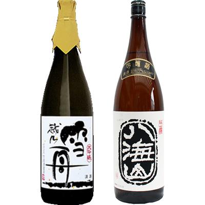 雪舟 かたふね 1800ml 八海山  吟醸 1800ml 2本セット 日本酒飲み比べセット