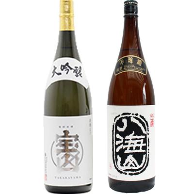 大吟醸 宝山 1800ml 八海山  吟醸 1800ml 2本セット 日本酒飲み比べセット
