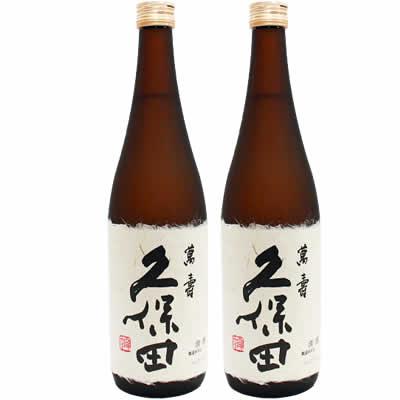 久保田 萬寿 720ml 2本 日本酒飲み比べセット