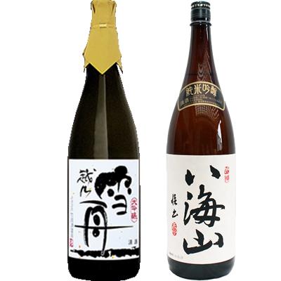 雪舟 かたふね 1800ml 八海山  純米吟醸 1800ml 2本セット 日本酒飲み比べセット