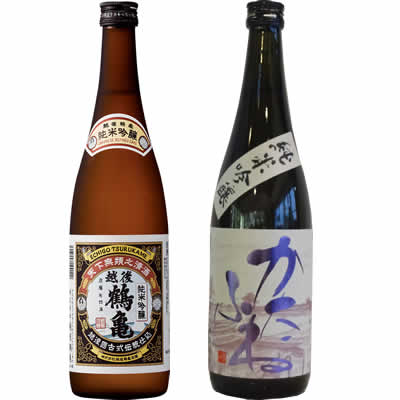 越後鶴亀 純米吟醸 720ml かたふね 純米吟醸 720ml 2本 日本酒飲み比べセット