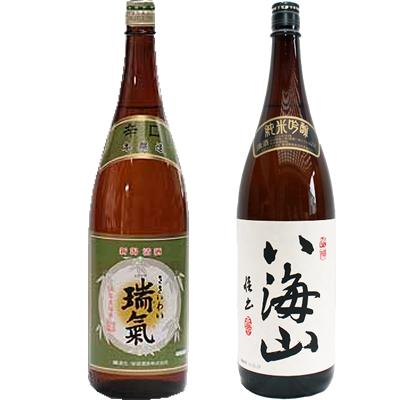 笹祝 瑞氣  1800ml 八海山  純米吟醸 1800ml 2本セット 日本酒飲み比べセット