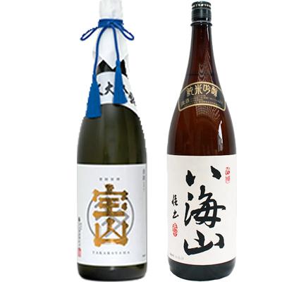 純米大吟醸 宝山 1800ml 八海山  純米吟醸 1800ml 2本セット 日本酒飲み比べセット