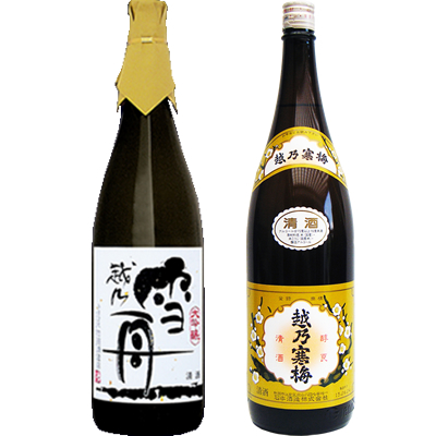 雪舟 かたふね 1800ml 越乃寒梅 白ラベル 1800ml 2本セット 日本酒飲み比べセット