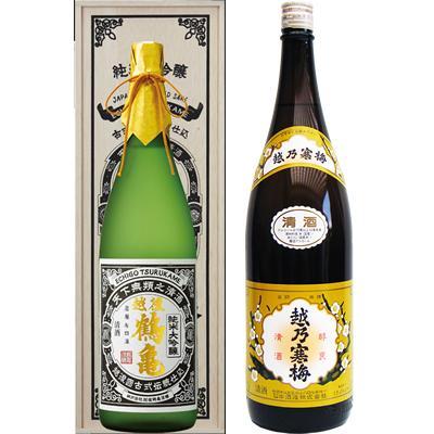 越後鶴亀 超特醸 1800ml 越乃寒梅 白ラベル 1800ml 2本セット 日本酒飲み比べセット