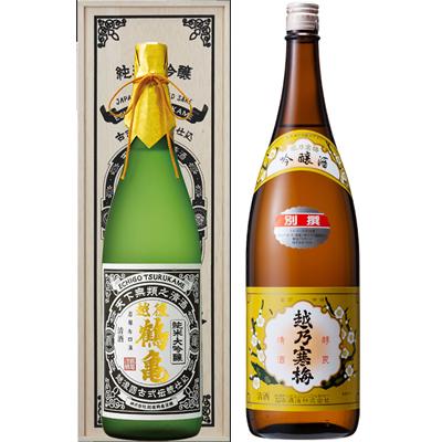 越後鶴亀 超特醸 1800ml 越乃寒梅 別撰 1800ml 2本セット 日本酒飲み比べセット