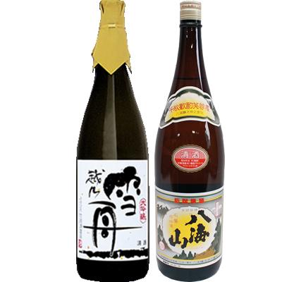 雪舟 かたふね 1800ml 八海山 清酒 1800ml 2本セット 日本酒飲み比べセット