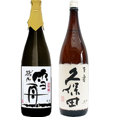 雪舟 かたふね 1800ml 久保田 百寿 1800ml 2本セット 日本酒飲み比べセット