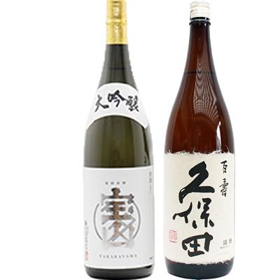 大吟醸 宝山 1800ml 久保田 百寿 1800ml 2本セット 日本酒飲み比べセット