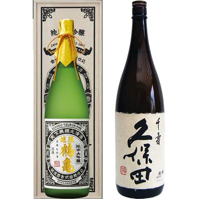 越後鶴亀 超特醸 1800ml 久保田 千寿 1800ml 2本セット 日本酒飲み比べセット