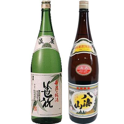 笹祝 淡麗純米 青竹 1800ml 八海山 清酒 1800ml 2本セット 日本酒飲み比べセット