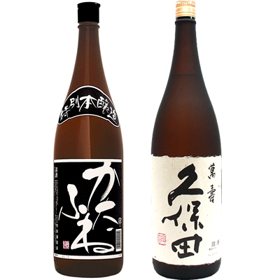 かたふね 特別本醸造 1800ml 久保田 萬寿 1800ml 2本セット 日本酒飲み比べセット