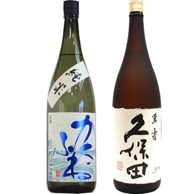 かたふね 純米 1800ml 久保田 萬寿 1800ml 2本セット 日本酒飲み比べセット