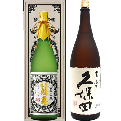 越後鶴亀 超特醸 1800ml 久保田 萬寿 1800ml 2本セット 日本酒飲み比べセット