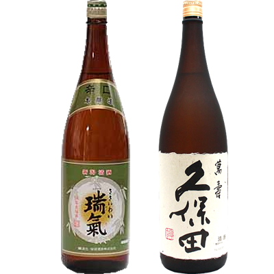 笹祝 瑞氣  1800ml 久保田 萬寿 1800ml 2本セット 日本酒飲み比べセット