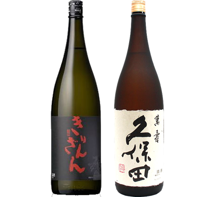 麒麟山 ブラックボトル 1800ml 久保田 萬寿 1800ml 2本セット 日本酒飲み比べセット