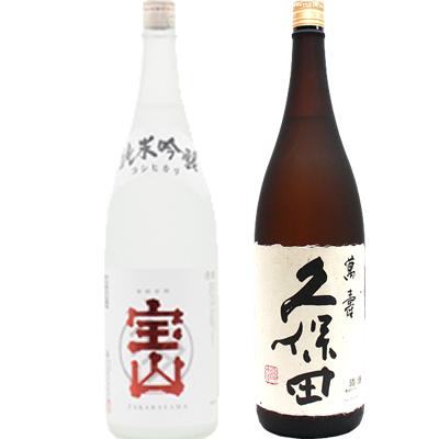 コシヒカリ純米吟醸 1800ml 久保田 萬寿 1800ml 2本セット 日本酒飲み比べセット