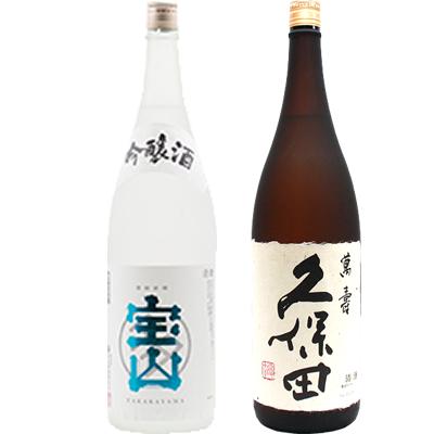 吟醸 一滴一涼 1800ml 久保田 萬寿 1800ml 2本セット 日本酒飲み比べセット