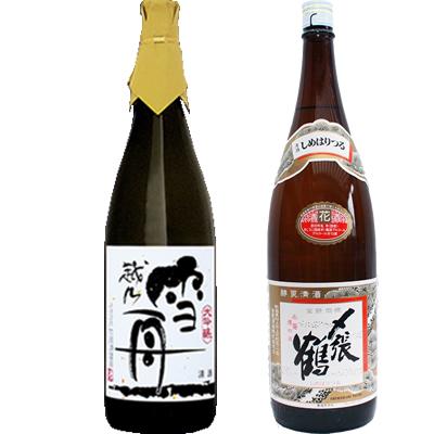 雪舟 かたふね 1800ml 〆張鶴 花 1800ml 2本セット 日本酒飲み比べセット