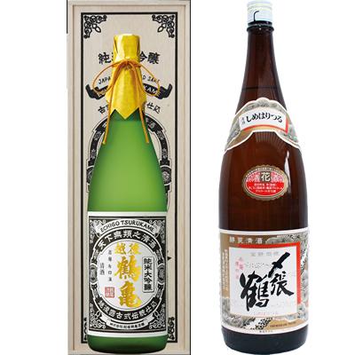 越後鶴亀 超特醸 1800ml 〆張鶴 花 1800ml 2本セット 日本酒飲み比べセット