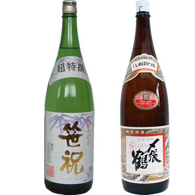 笹祝 超特選 1800ml 〆張鶴 花 1800ml 2本セット 日本酒飲み比べセット