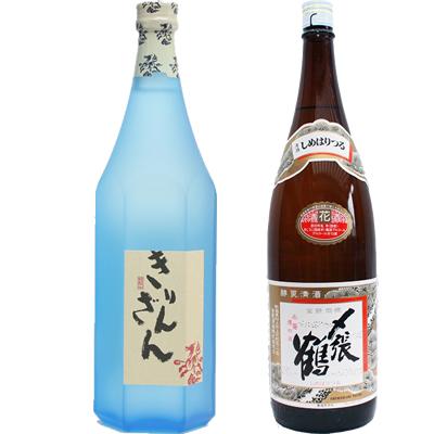 麒麟山 ブルーボトル 1800ml 〆張鶴 花 1800ml 2本セット 日本酒飲み比べセット