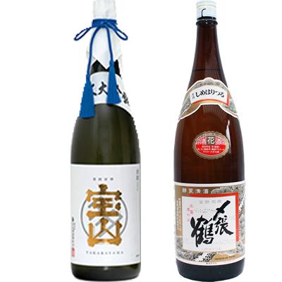 純米大吟醸 宝山 1800ml 〆張鶴 花 1800ml 2本セット 日本酒飲み比べセット